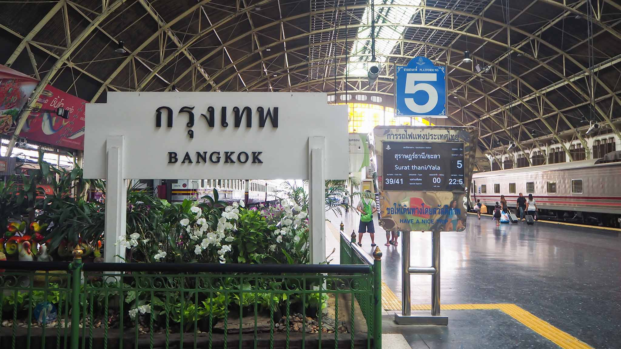 สถานีรถไฟหัวลำโพง กรุงเทพฯ