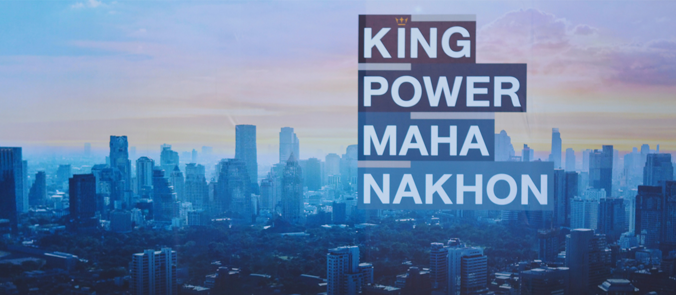 Mahanakhon Skywalk King Power